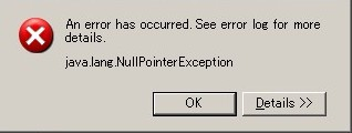 Screen capture of Null Pointer Exception